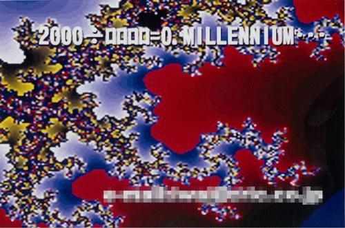 2000nenga.jpg
